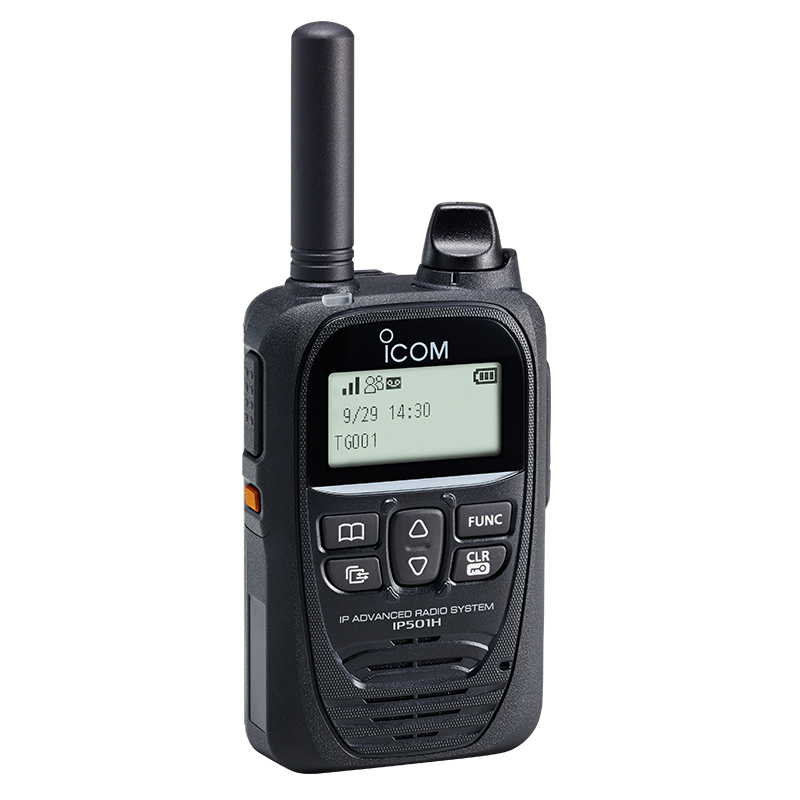 ICOM advanced radio system IP501H